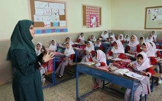 افزایش ثبت نام دانش آموزان در مدارس دولتی البرز