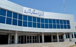 انتخابات هیئت رئیسه سال چهارم دوره پنجم شورای اسلامی شهر کرج برگزار شد