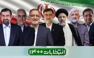 برنامههای امروز نامزدها در رسانه ملی