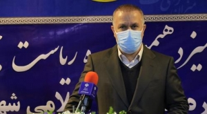 ۲۷ خردادماه روز ممنوعیت قانونی تبلیغات است