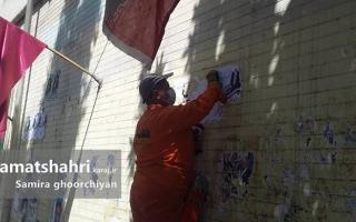 آثار تبلیغات انتخاباتی از سیمای شهر کرج پاکسازی شد