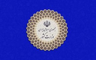 خروج خودروهای شخصی با پلاک تهران و البرز ممنوع است