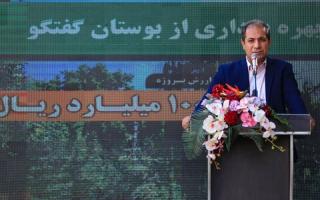 چهارمین بوسرئیس سازمان سیما، منظر و فضای سبز شهری:تان بین فازی مهرشهر افتتاح شد