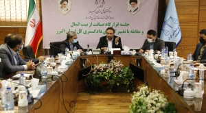 رصد ۹۷ درصدی تغییر کاربریهای استان البرز با سامانه هوشمند